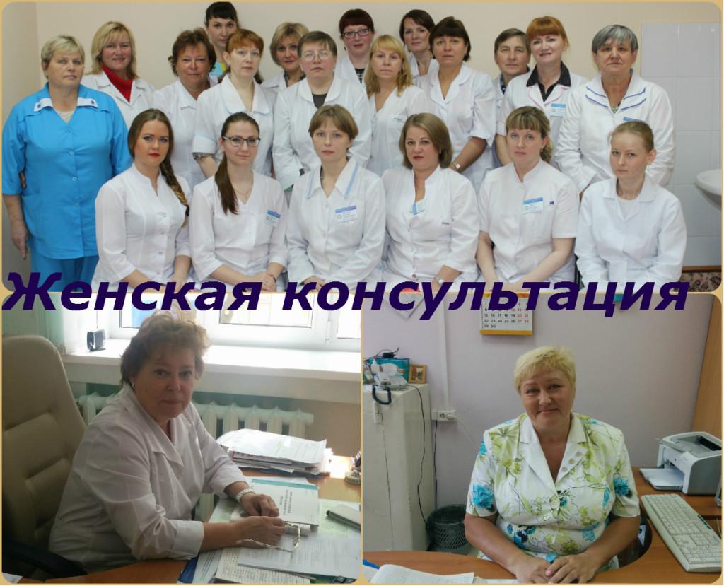 collage женская